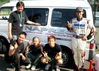D1 Team NAPREC