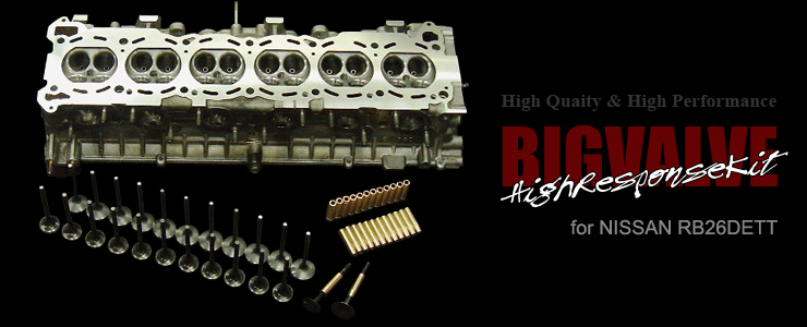 BIGVALVEHigh Response Kit for RB26DETT
