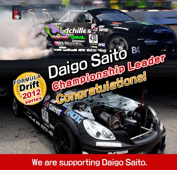 FORMULA Drift 2012 Series Daigo Saito Championship Leader Congratulations!